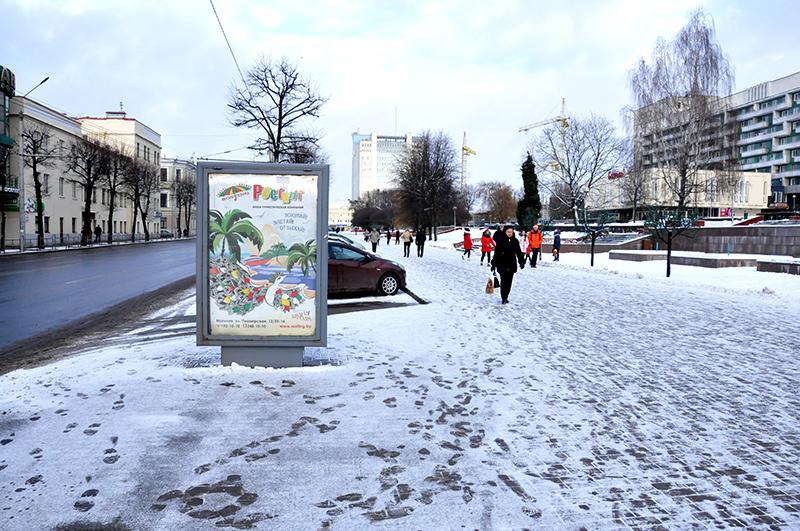 mogilevchanka_a
