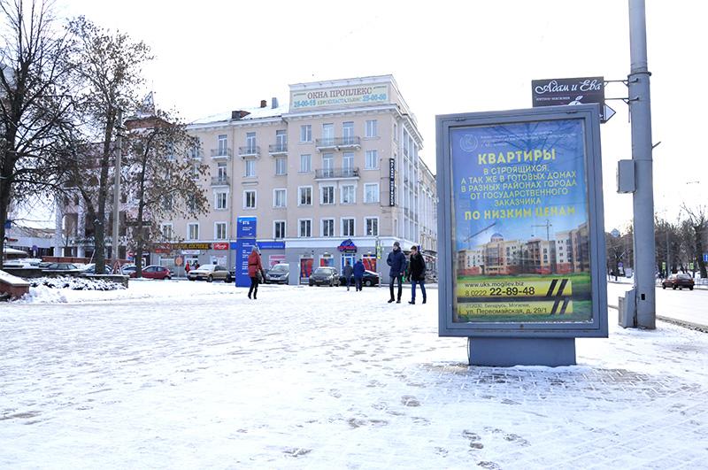 mogilevchanka_b